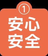 itary-riyuu01