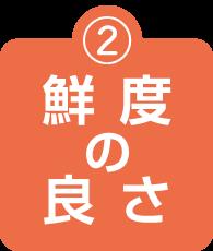 itary-riyuu02